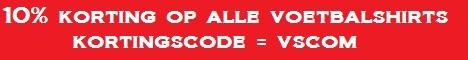 kortingscode voetbalshirt24.nl 468 x 60
