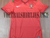 Portugal World Cup home kit 2014 2015