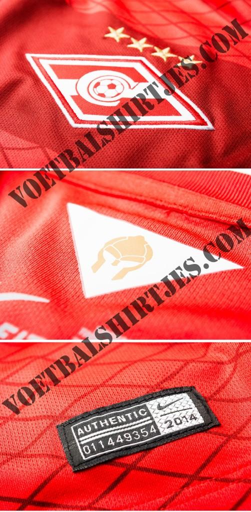 Проект новой игровой формы «Спартака» на сезон 2014-2015
