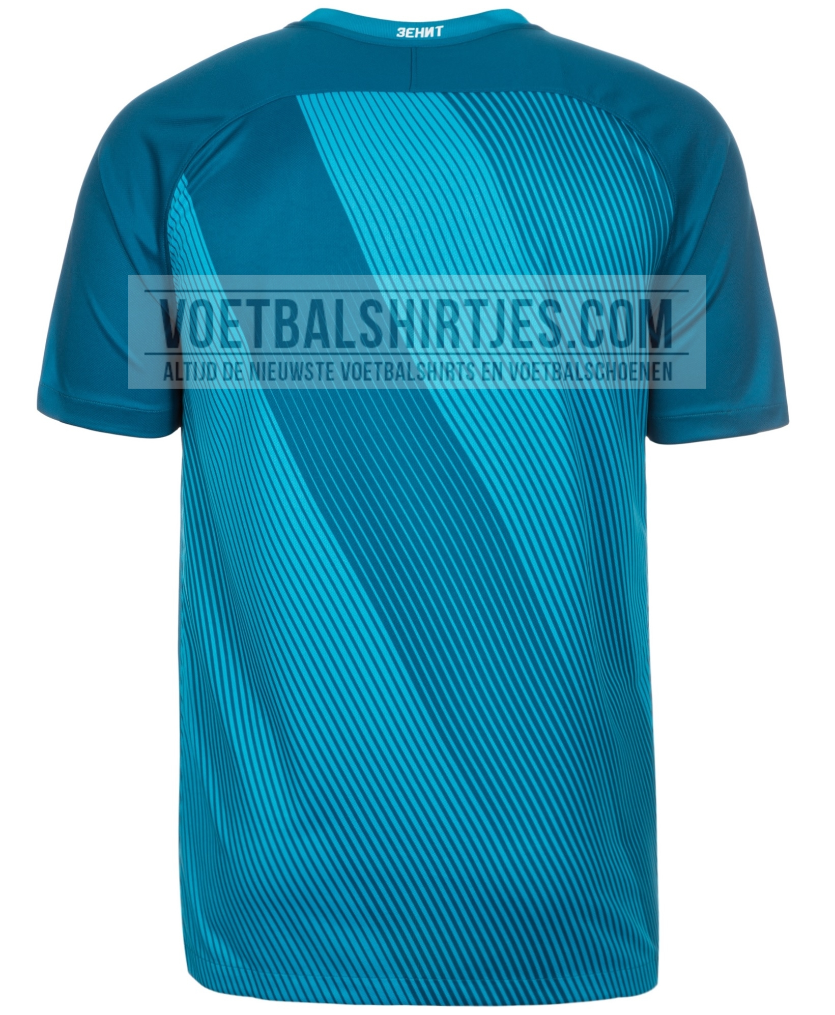 zenit St. Petersburg home kit 2017
