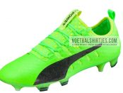Evopower Vigor 1 Gecko Green